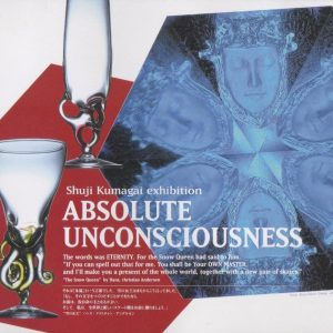 Absorute Unconsciousness